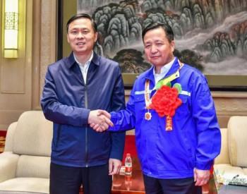 """特变电工获颁""""庆祝中华人民共和国成立70周年纪念章"""""""