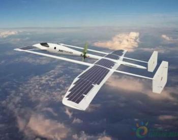 世界上第一架电动飞机完成首次试飞