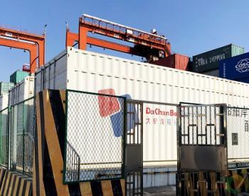 大铲湾码头成为华南首家岸电全覆盖的集装箱码头