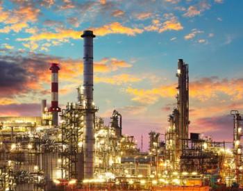 <em>英国</em>劳氏船级社与中国石油安全环保研究院开启战略合作