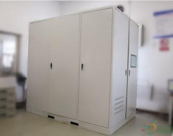 新奥股份研发6KW<em>固体氧化物</em>燃料电池实验系统验收成功