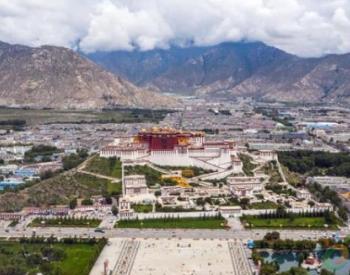 西藏拉萨每天<em>储存</em>140万方天然气 保障居民今冬明春用气需求