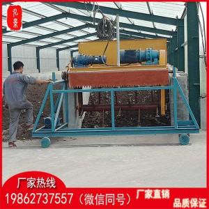 槽式翻抛机运行处理效果 行车式翻耙机厂家报价