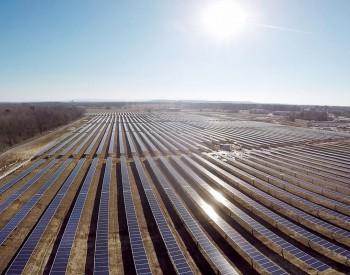 国际能源网-光伏每日报,众览光伏天下事!【2019年12月11日】