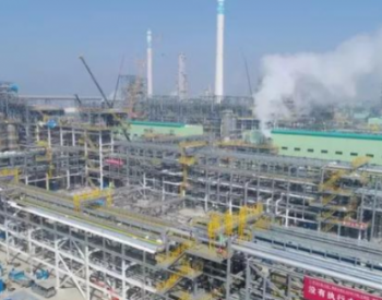 石科院加氢催化剂成功应用泰国炼厂