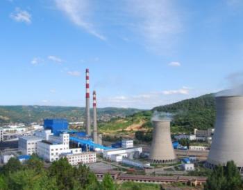 华润电力:11月煤电利用小时数同比增长6.4%
