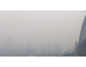 """全球<em>空气</em>质量最差<em>城市</em>出炉 曾经的氧吧变""""毒笼"""""""