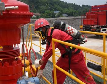 磨溪开发<em>项目</em>部天然气年产量连续三年突破100亿立方米