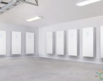 Sonnen公司<em>住宅储能</em>系统用户将从电网平衡服务中获得收入