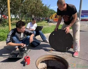 航天科工203所研发燃气智能监测设备