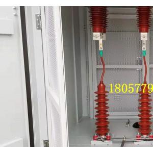 35KV电缆分接箱一进二出铜排连接生产厂家