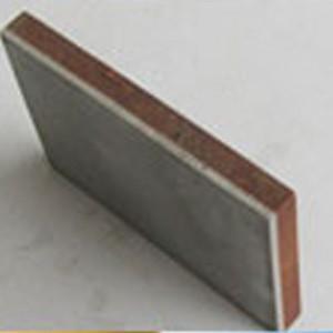 最薄不锈钢复合板