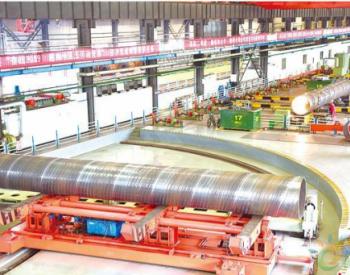 """6.9万吨""""包钢制造""""助力中俄东线<em>天然气管道建设</em>"""
