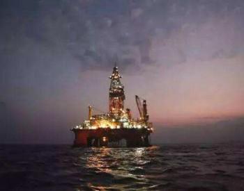 我国首个<em>海上</em>大型深水自营气田陵水17-2开钻
