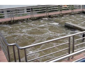 工业污水处理电伴热带保温的应用