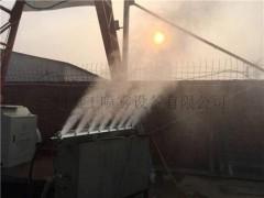 煤矿电厂微米级干雾抑尘系统除尘设备