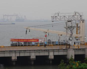 亨通成功完成国内最大单体海上风电项目<em>海缆</em>交付