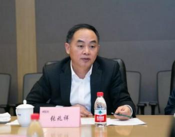 中冶集团宣布中冶南方总经理职务调整决定