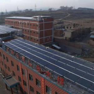 红岭煤矿职工洗浴太阳能热水工程