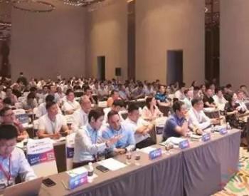 中国储能产业最佳PCS供应商奖再次花落新风光