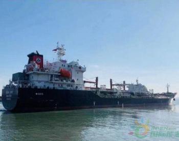 威海三进船业一艘1.1万吨油化船<em>试航</em>