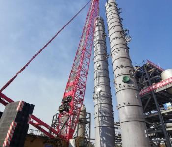 全球第一大煤制清洁<em>工业燃气</em>项目大件吊装圆满完成