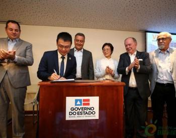 正式签署合同!比亚迪将在巴西修建全球首条跨海<em>云轨</em>
