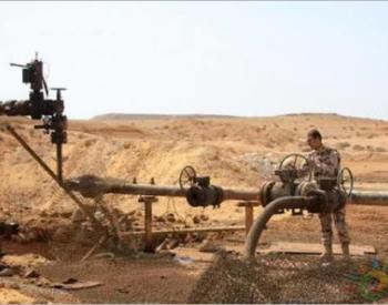 叙利亚两座油气田恢复生产,日产100万立方天然气