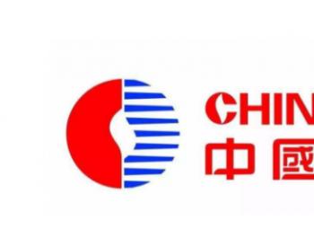 """<em>瑞信</em>:予中国燃气""""优于大市""""评级 目标价43港元"""