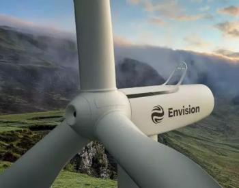 全国首款三电平风机远景3MW系列通过高低穿认证