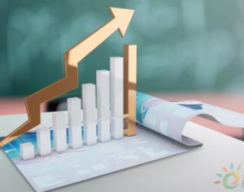 <em>亨通光电</em>发布2018年业绩预增公告 净利润同比增加10%到30%