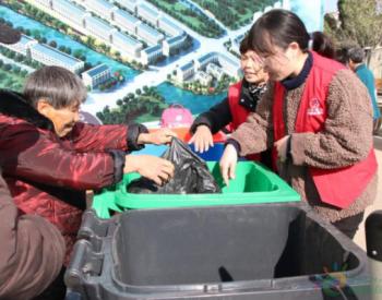 浙江泽国形成垃圾分类环卫新体系 <em>易腐垃圾</em>日处理量达35吨