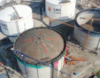 """融入长三角一体化发展添""""动力""""南通如东谋篇布局建设全国最大<em>LNG</em>能源岛"""