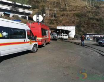 贵州安龙县煤矿事故致16人死亡 2被困人遗体被发现并运送出井