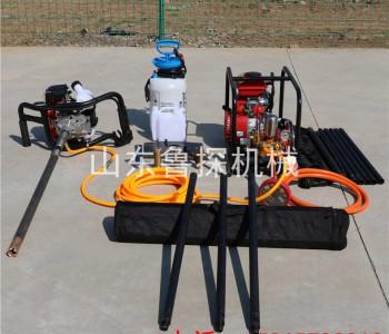 小型手持式地质勘探20米<em>岩心取样</em>钻机浅层岩石取芯背包钻机