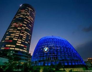 外媒:宝马和<em>戴姆勒</em>应合并 协同效益可高达380亿欧元