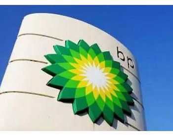 BP在西非近海发现大型天然气田