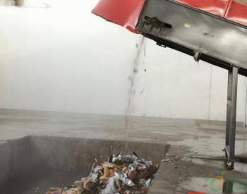 江苏南京<em>大件垃圾</em>处理中心覆盖每个区 市民可预约上门收运