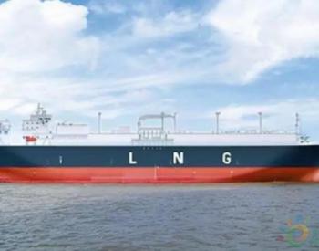 12月9日-15日中国<em>LNG综合进口</em>到岸价格为3149元/吨 环比上涨5.9%