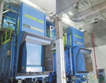湖南长沙市生活垃圾分类厨余垃圾(湿垃圾)处理项目投产