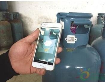 """湖北荆州液化气瓶将有""""身份证""""扫码就知气从哪里来"""