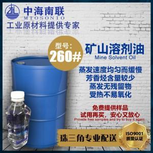 厂家供应云南贵州挖矿煤油燃料油 矿山煤油报价溶剂油