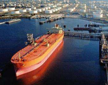 我国首次发布原油进口周度到岸价格