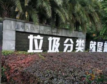刷卡刷脸投放 重庆这个小区让垃圾分类成为新时尚