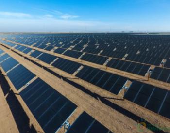 独家翻译|210MW!Solar <em>Frontier</em> Americas加州太阳能项目达成融资协议