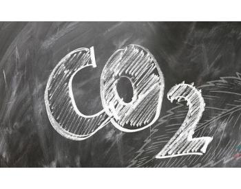 前景广阔:科学家创造了一种可以吸收二氧化碳的材料
