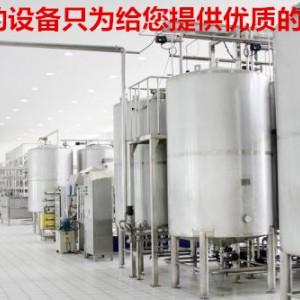 150号芳烃溶剂油 农用药原料溶剂油 价格实惠
