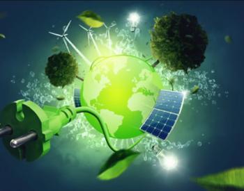 我国生物质能行业如何实现新一轮突破性、高质量发展?
