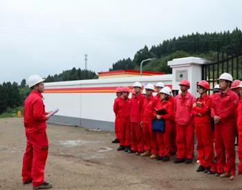 2019年陕西渭南市采暖季天然气预测需求3.99亿立方米