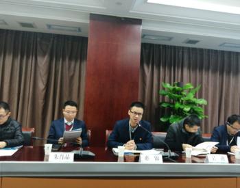 <em>江苏</em>电力打造出全国首个综合<em>能源</em>服务在线平台